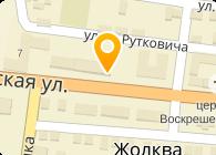 Скеля-ВВ, ООО