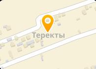 КазМирБетон, компания