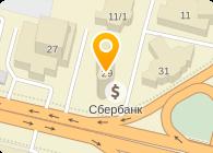 Астана-Ас, ТОО