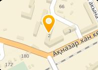 """ТОО """"АСИНИ"""""""