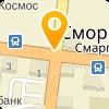 Сморгоньсиликатобетон, ОАО