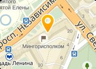 Минскдрев, ОАО