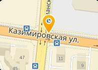 ДаМиКонСервис, ООО