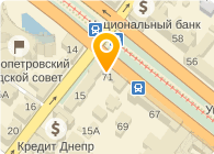 Интернет магазин стройматериалов Сксервис(Skservis),ЧП