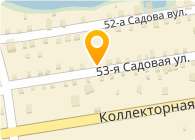 Керамокеан, ООО