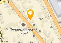 Плендр О.В., ЧП