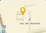 Сафари Украина, ЧП