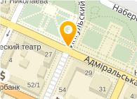 Николаевцемент (Лафарж Цемент Украина), ОАО