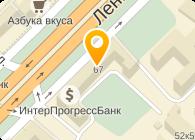РУССКИЙ БИЛЬЯРД
