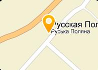 РУССКО-ПОЛЯНСКИЙ МЕБЕЛЬНЫЙ КОМБИНАТ