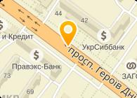 Первий Сергей Васильевич, ЧП