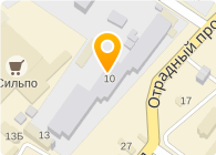 Завод строительных конструкций, ПАО