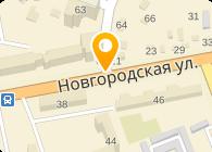 Пеноблок Харьков, ЧП