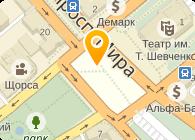 Черниговский завод по производству строительных материалов, ООО
