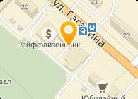 БК Авалон, ООО