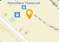 Кальмиус, СПД