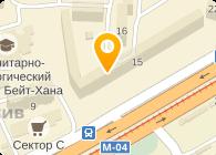 "ООО ""СЕТАВ СТАЛЬСЕРВИС"""