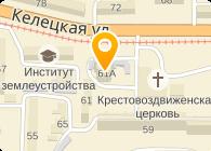 АНТИК_К