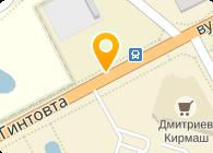 ОПМгрупп, ООО
