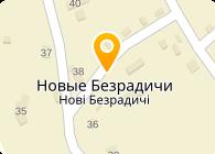 Фабрикант - фабрика искусственного камня