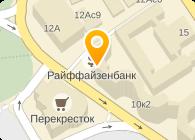 СДМ-ТУР