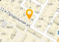 Николаевский гипсокартонный завод, чп
