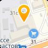 ООО СТРОЙСЕРВИС