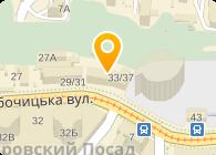 Югас ТСК, ООО
