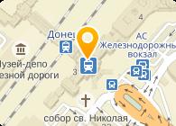 Донецкий сварной, ООО