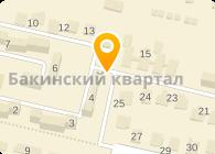 Торговый дом Омега, ООО