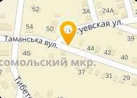 Эдера - 11, ООО