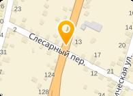 Краматорский железобетон, ООО