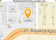 Гранитная мастерская Монумент, ЧП