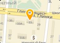 Вахтеров .ч п, ИП