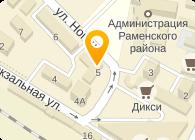 ВИТА-СТОМ