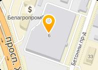 """Частное предприятие """"Торговая компания """"На Бетонном"""""""