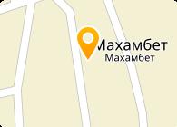 ИП «Бектемир А. С.»