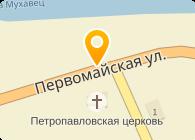 ИП Приходько Л.Л.
