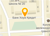 ЛОКОМОТИВ ФСК ФИЛИАЛ