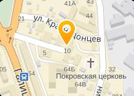 Хемипласт, ООО