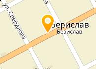 Берислав, ЧП