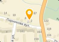 Столярная мастерская Афанасьева, ЧП