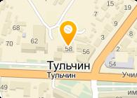 ОАО ТУЛЬЧИНСКАЯ ЦЕНТРАЛЬНАЯ РАЙОННАЯ АПТЕКА N90