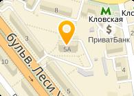 АВ-Сервис, ООО