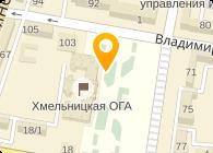Украинское Дерево, ЧП