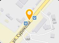 РБУ ТЭЦ, Компания