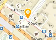 Строй Днепр, ООО