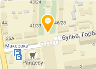 ШПЦ Донецк, Тротуарная плитка