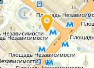 Крафт Декенсистем Украина, ООО