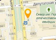 Артима Киев, Строительная Компания